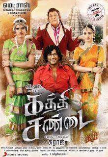 Kaththi Sandai (2016) Tamil Full Movie Online
