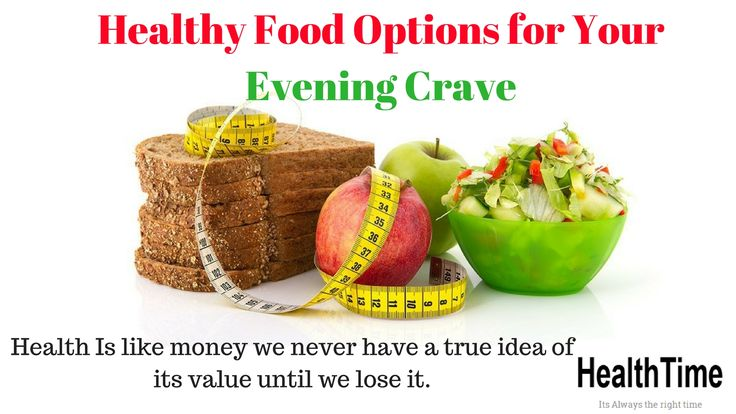 It's very common to get too hungry in the evening that can drain your willpower to have unhealthy or extra calorie food. Healthtime provides some of the easy and healthy food options that you can carry along for your evening crave. For More Information Visit- https://healthtime . xyz/healthy-options-for-your-evening-crave/ . . .  #Healthy_Food_Options #Healthtime