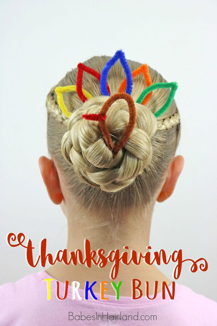 Turkey Bun for Thanksgiving from BabesInHairland.com #thanksgiving #bun #turkeybun #hair #hairstyle #easybraidedhairstyles