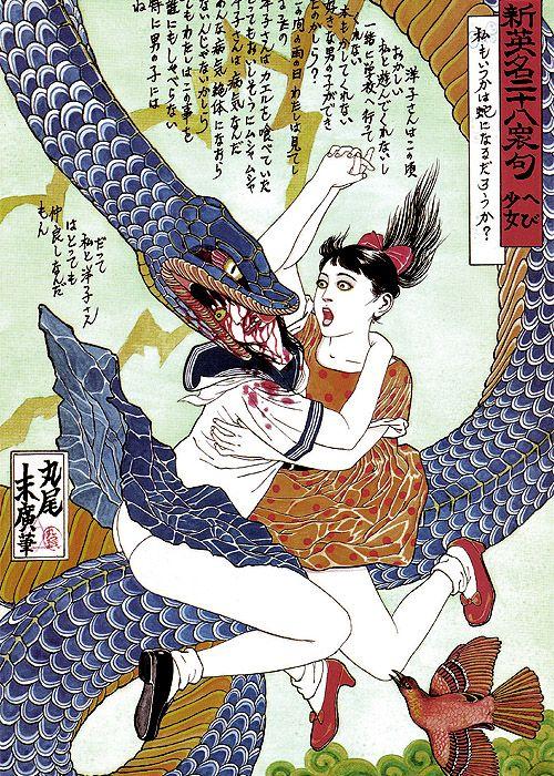 Bloody Ukiyo-e by Kazuichi Hanawa (in collaboration with Maruo Suehiro)  『江戸昭和競作 無惨絵 英名二十八衆句 』 花輪 和一 (リブロポート、丸尾末広共作)