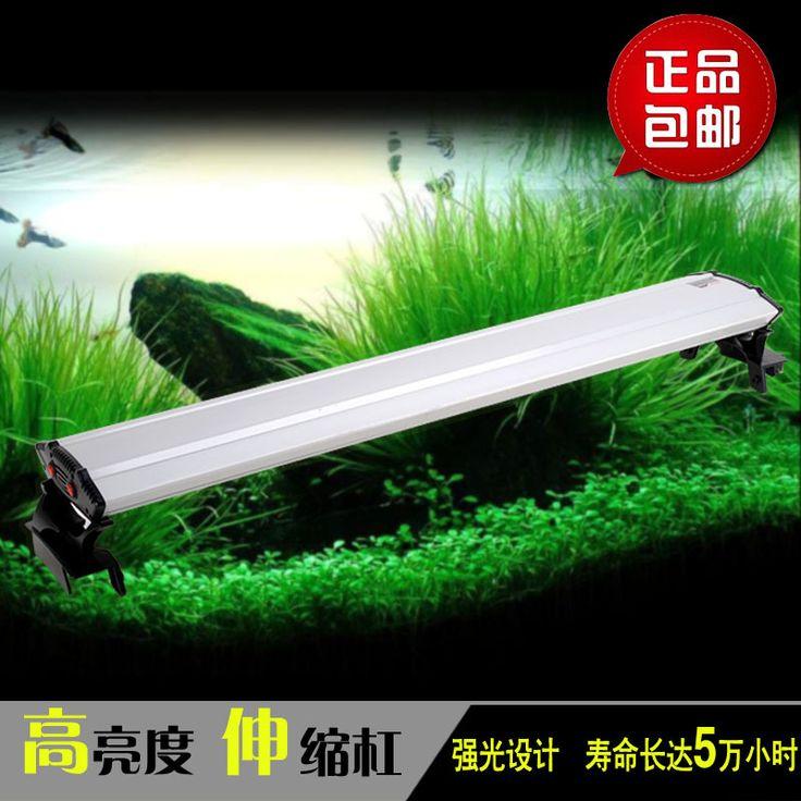 Дешевое Маяк маяк аквариумных рыб бак аквариум PL электростанции подчеркнул яркий освещение лампа 60/90 / 120 см, Купить Качество Лабораторное оборудование для сушки непосредственно из китайских фирмах-поставщиках:    Бренд  Ciron    Цвет классификации  2PL-60  (Лампы)  2PL-90  (Лампы)  2PL-100  (Четыре)  2PL-120  (Четыре)  2PL-150