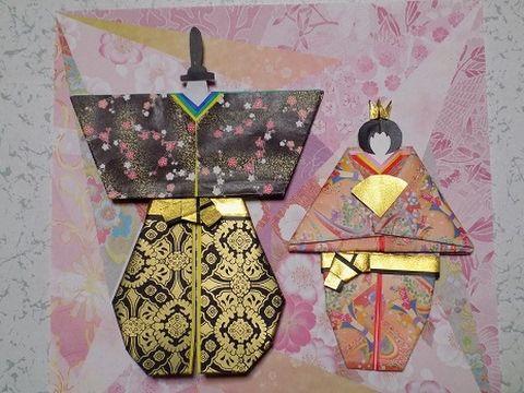 折り紙で雛祭り  立ち雛  男雛の折り方作り方後半  Origami Hina Doll