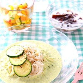 ズッキーニのスープヌードル | 美肌レシピ
