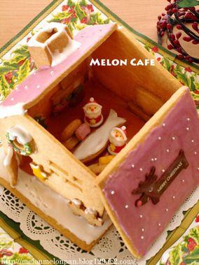 ヘクセンハウスお菓子の家(室内もばっちり)☆窓と家具つきサンタのドールハウス・2013クリスマス レシピブログ
