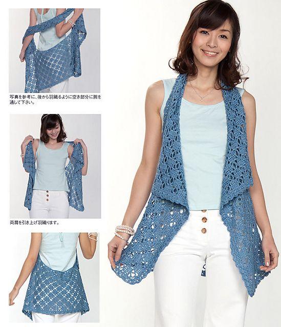 Front Draped Gilet Free Crochet Pattern