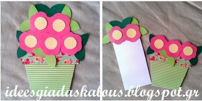 flower pot card for mother's day