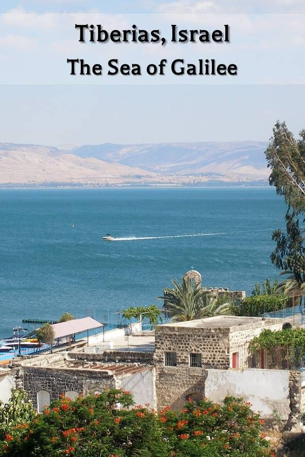 "The old city of Tiberias, on the shore of the Sea of Galilee | ""A pictorial journey in the holy land"""