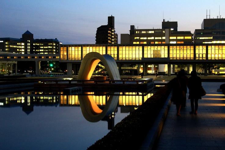Hiroshima Peace Park and Museum: Photo