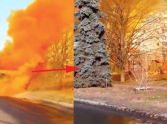 Nitrogen dioxide leaks look absolutely amazing but are in fact terrifying.