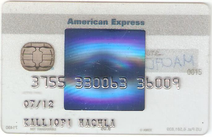 Ameican Express (Alpha Bank, Greece) Col:GR-AE-0007