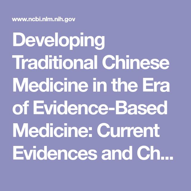Developing Traditional Chinese Medicine in the Era of Evidence-Based Medicine: Current Evidences and Challenges
