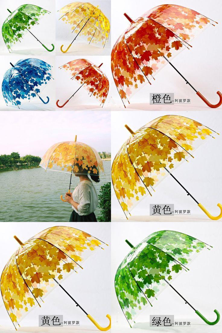 [Visit to Buy] Leaves Cage Umbrella Transparent Rainny Sunny Umbrella Parasol Cute Umbrella Women Cute Clear Paraguas #Advertisement