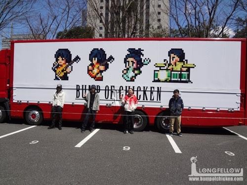 BUMP OF CHICKEN GOLD GLIDER TOUR 2012