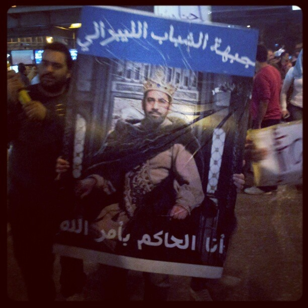@lodgaard | Sign by Front of Liberal Youth 'I'm the regent appointed by Allah' - #tahrir #Cairo