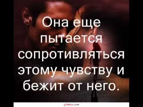 """Джудит Макнот - """"Само Совершенство"""".wmv"""