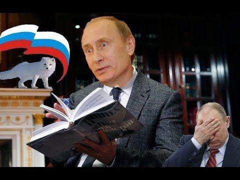 Образование молодежи в России.