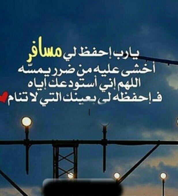 Pin By 향수 스프레이 On ولا أروع10 Neon Signs Arabic Calligraphy Neon