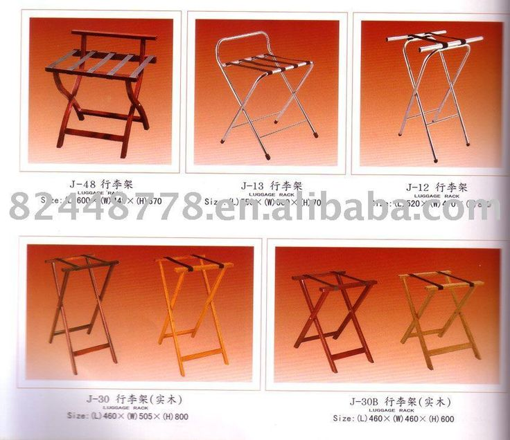 hotel luggage rack,hotel baggage rack ,hotel luggage trolley,hotel supply,hotel products $10~$20