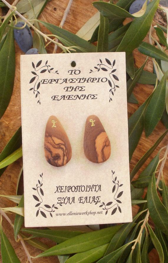 Set of two Hand made Greek olive wood oval by ellenisworkshop, $16.00