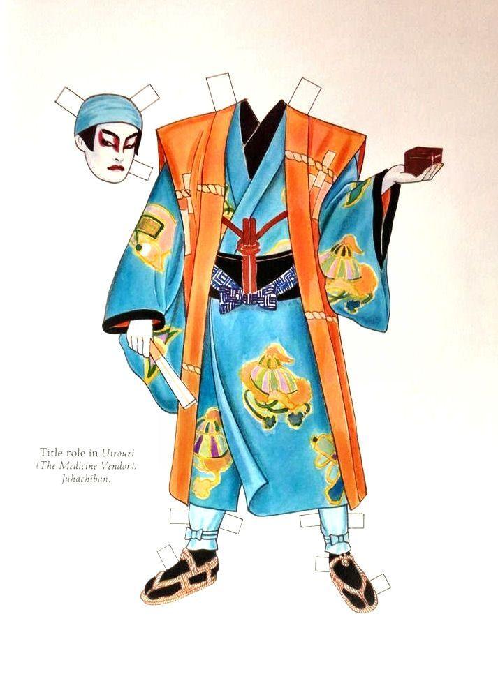 kabuki costumes paper dolls ming ju sun   25+ Best Ideas about Kabuki Costume on Pinterest   Japanese mask, Japanese oni and Japanese oni mask