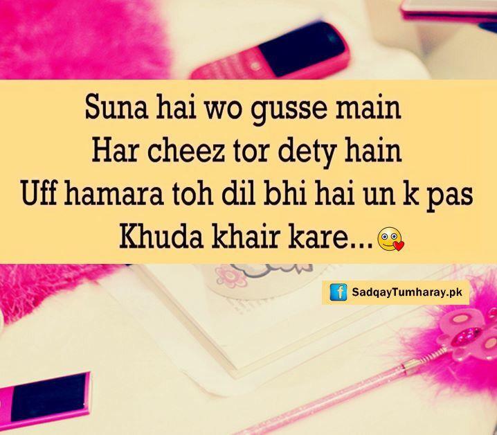 161 Best Quotes In Urdu Images On Pinterest