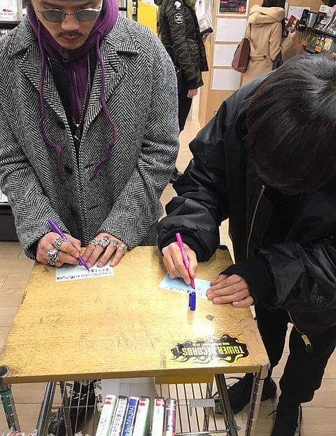 [Alexandros]2017/2/2 @タワーレコード札幌ピヴォ店