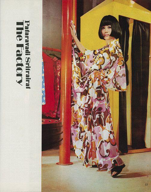 Thai Fashion Magazine 1968