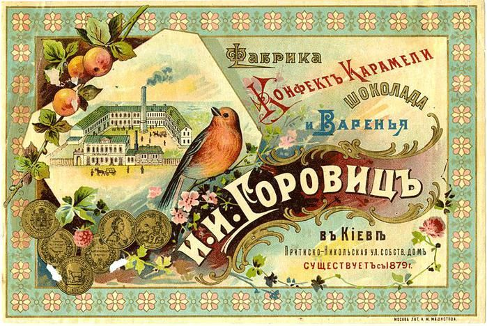 Поделки, открытки плакаты упаковки