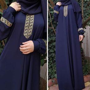 Long Sleeve Print Abaya Jilbab Muslim Maxi Dress 15