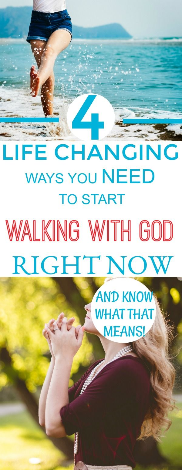 Totally LOVED these 4 life-changing ways to start walking with God! I have learned so much!! I'm SO glad I found this! I finally know what walking with God means! It is a must to start walking with God right NOW! Definitely pinning. #GOALS #relationship #Christian #LOVE #walkingwithGod