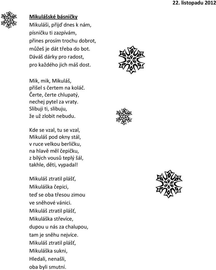 page_11.jpg (960×1199)
