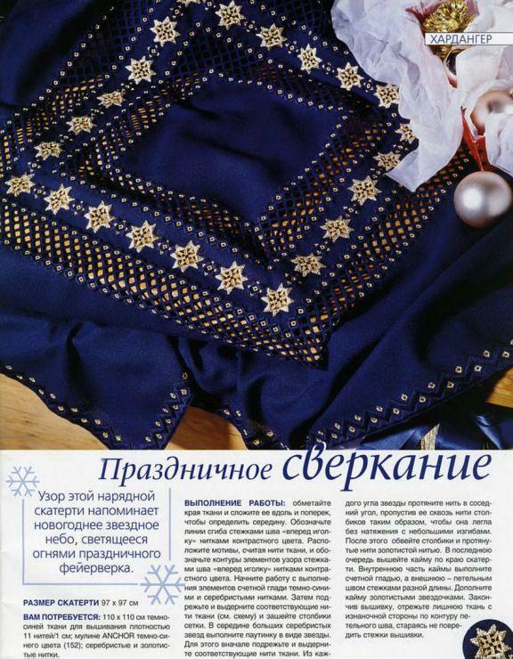 Gallery.ru / Фото #1 - 14 - aneri