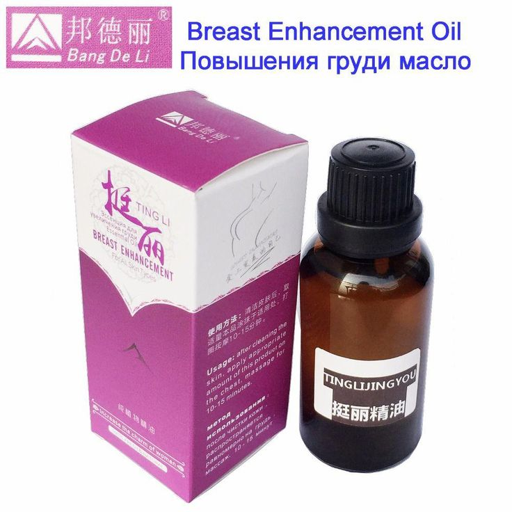 Eager defined fast breast enlargement Read reviews