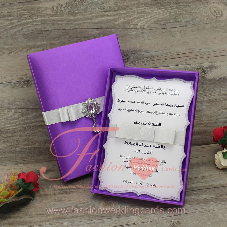 tie ribbon wedding invitation%0A New Design Wedding Decoration Custom      Noble Puple Silk Invitation Boxes  with Brooch  silkinvitations