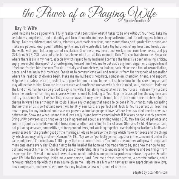 Power of Prayer - daily prayers for your husband and children (based on books by Stormie OMartian)