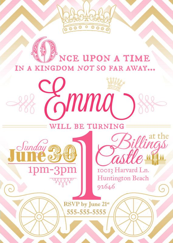 Custom Princess Birthday Party Invitation in Gold and Pink. MulliganDesigns via Etsy.