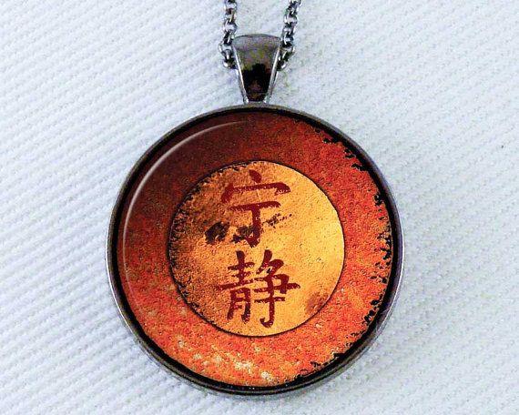 Firefly Serenity Ship Logo Pendant Jewelry Necklace