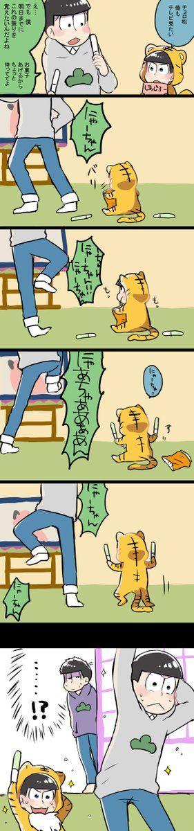 (2) Twitter