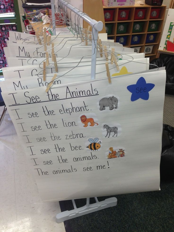 Sight Word Poems for Reading Stations