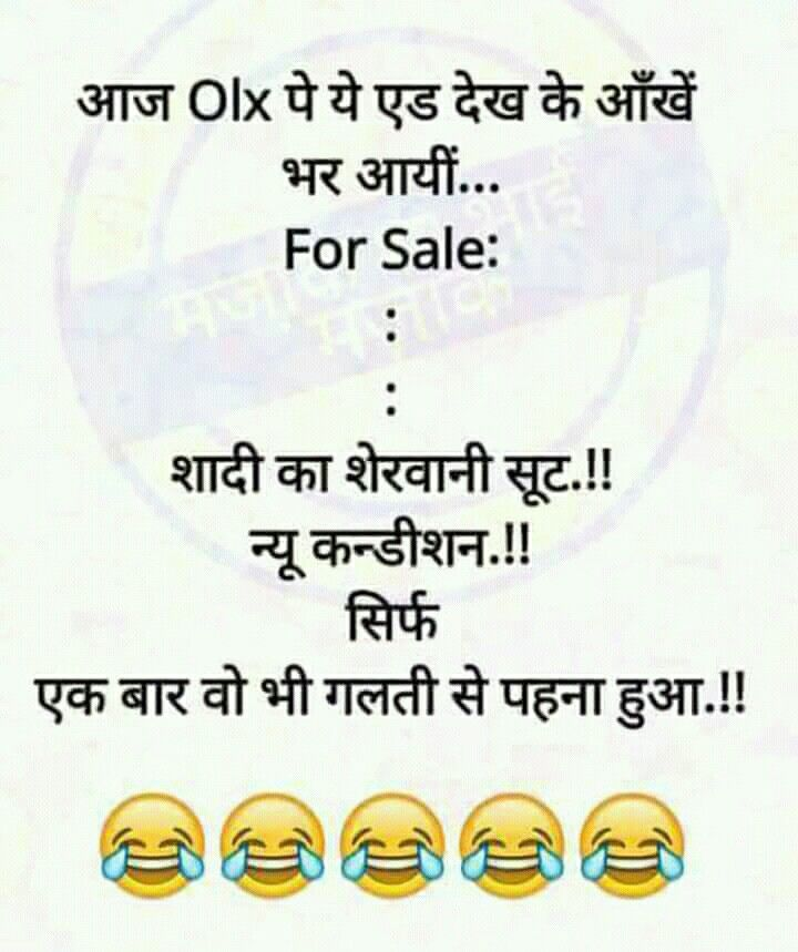 Pin By Iamabhi On Funny Latest Funny Jokes Funny Quotes For Teens Jokes Images
