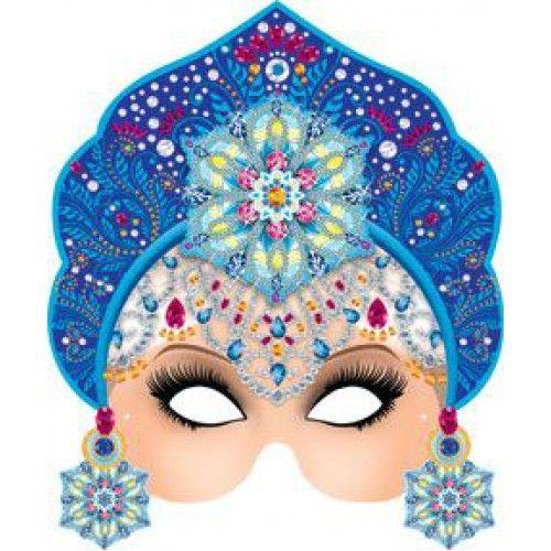 Картинка маска снегурочки