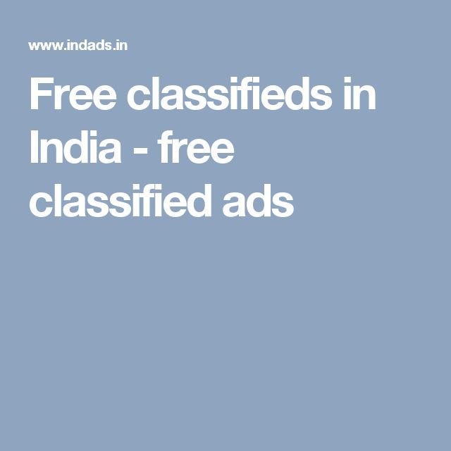 Free classifieds in India - free classified ads