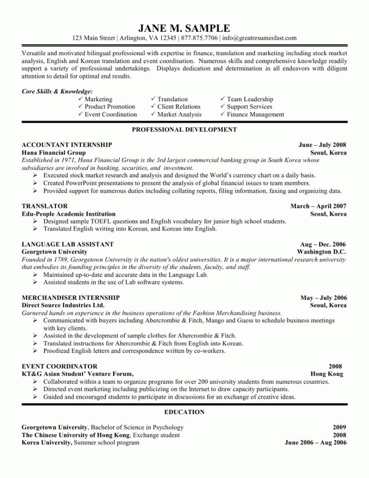 cover letter for international development