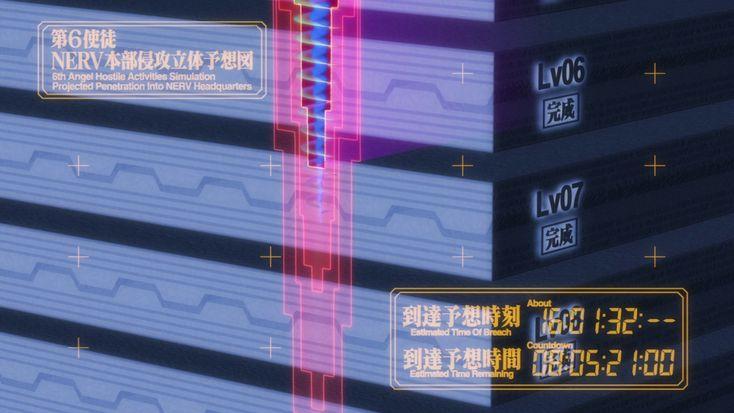 Hideaki Anno-Neon Genesis Evangelion   Graphicine