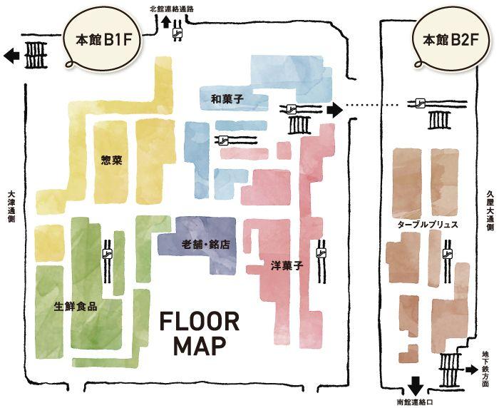 ごちそうパラダイス[フロアマップ] 松坂屋名古屋店