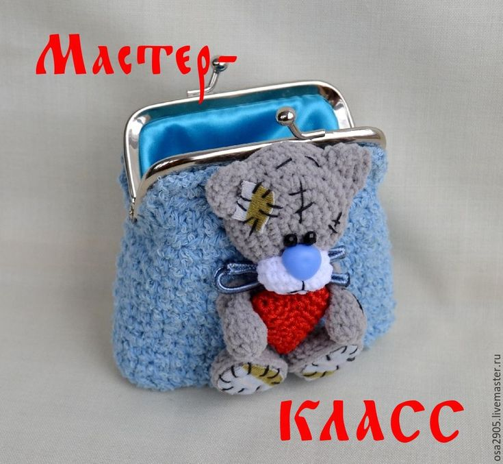 46 besten cute crochet animal coin purses Bilder auf Pinterest ...