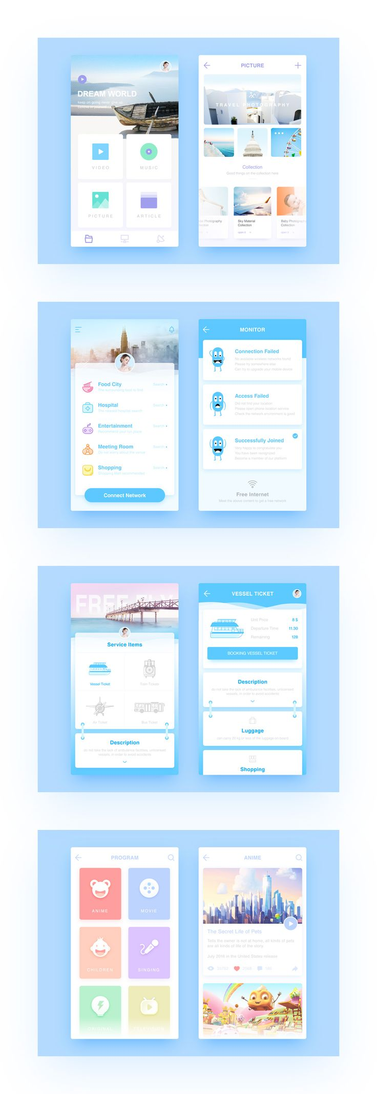 Dribbble - 2222.jpg by bill_uid 예쁜 색감