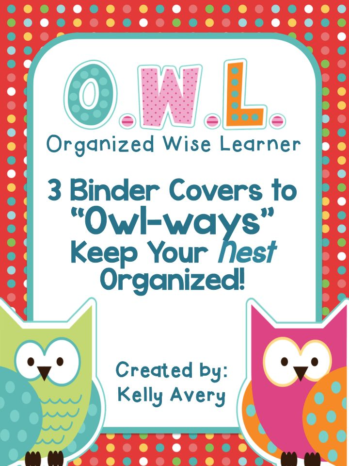 Owl Themed Binder Covers - These owl themed binder covers are perfect for teachers with a owl themed classroom.  Click here to check out these fun binder covers and help keep your students organized throughout the school year!