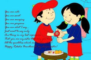 #Wishes#Raksha Bandhan Whatsapp Status Rakhi DP-Profile Pic-Photos-SMS