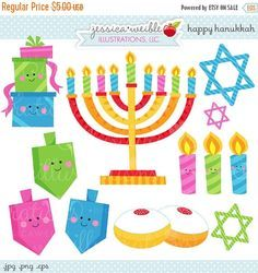 Jewish Holiday Calendar - My Very Own Jewish Calendar 2016 - 2017 ...